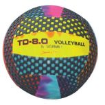 Gripper™ Official Size Volleyball